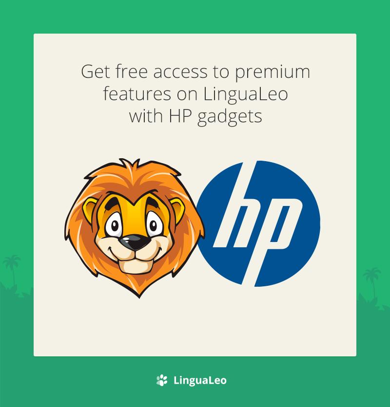 Пользователи ноутбуков HP смогут учить английский язык бесплатно